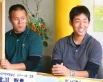 士別市教育委員会 スポーツ課 北川 智貴さん 田口 貴史さん
