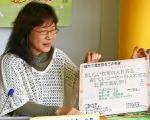 絵本の館つくろう会 会長 吉田 真沙子さん