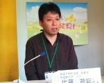 音威子府村役場 総務課 地域振興室 主任 佐藤 政裕さん