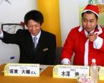 うたのぼりグリーンパークホテル 支配人 木澤 伸さんと、フロント 坂東 大輔さん