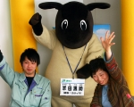 士別青年会議所 鈴木 春樹さんと士別のマスコットキャラクター サホッチさん
