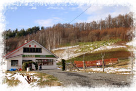 ビバカラススキー場跡地