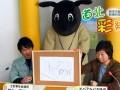 道北彩発見2012-02-04