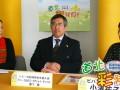 道北彩発見2012-02-25