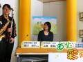 道北彩発見2012-03-17