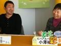 道北彩発見-2012-03-10
