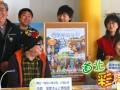 道北彩発見-2012-03-03