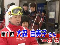 女性の部 第1位 大森 由美子さん TIME 23分42秒