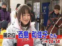 女性の部 第2位 西島 和佳子さん TIME 24分54秒