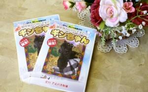 アルパカ牧場DVD第三弾
