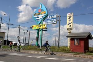 サイクリング風景1