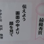 2017_1118_11024200
