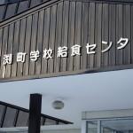 2018_0117_14101300